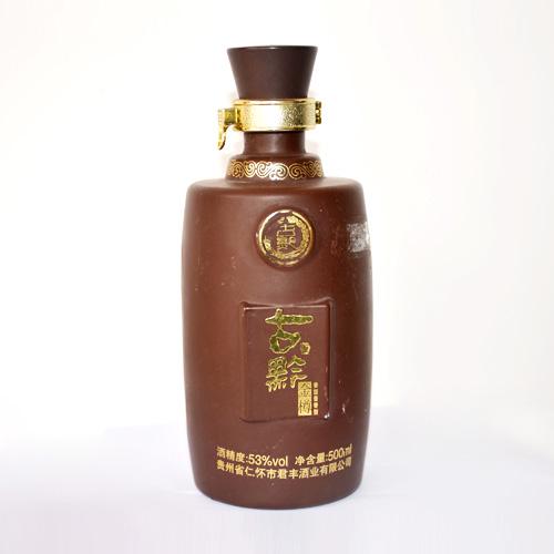 贵州古黔金樽陶瓷酒瓶