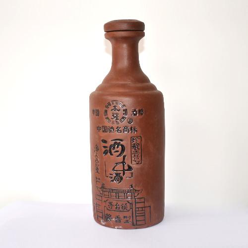 贵州酒中酒陶瓷酒瓶
