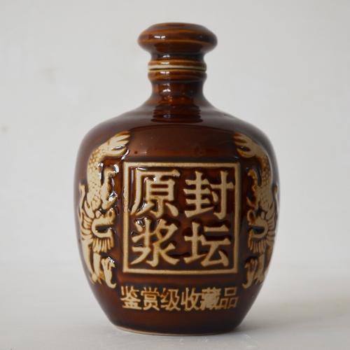 定制陶瓷酒瓶