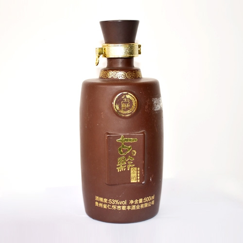 古黔金樽陶瓷酒瓶