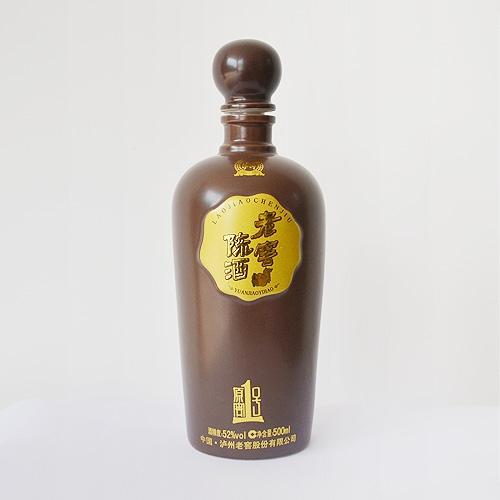 老窖品牌定制酒瓶