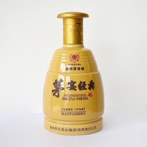 茅宴经典品牌定制陶酒瓶