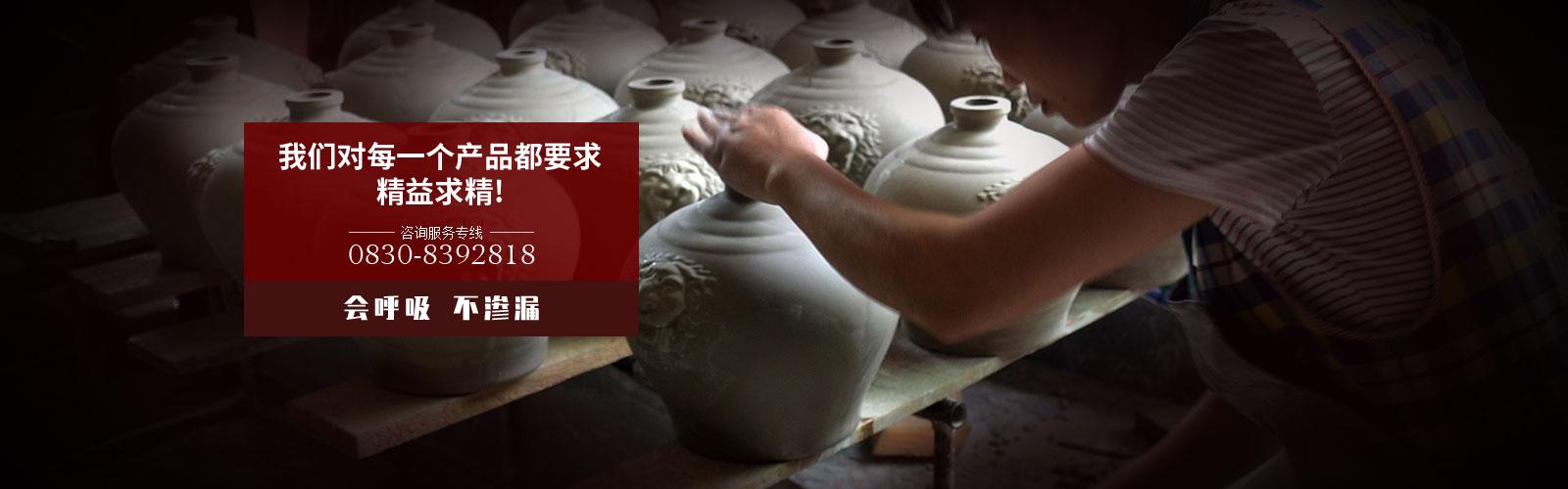 陶瓷酒瓶厂家